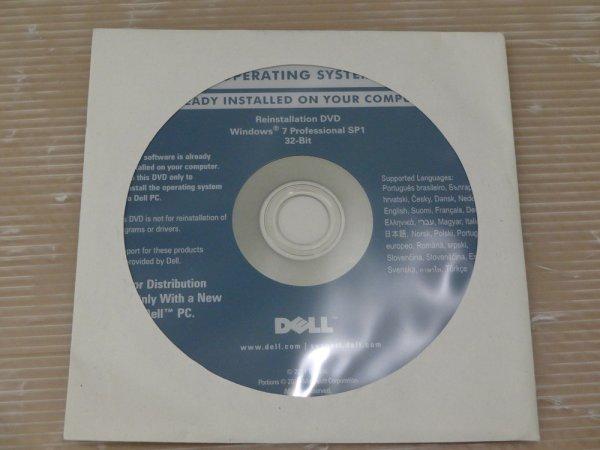 画像1: DELL オペレーティング システムCD Windows 7 Professional SP1 32Bit